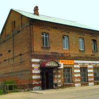 Магазин Русь, бывшее здание почтово-телеграфной конторы, Дальнереченск