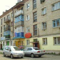 Дом на ул.Ленина №68, Дальнереченск