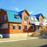 Офис НТК, Дальнереченск
