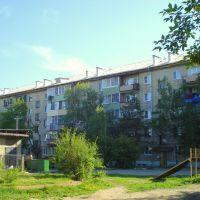 Двор, Дальнереченск