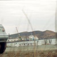 зарубинский порт, Зарубино