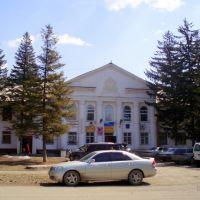 ХГОК(бывший), Кавалерово