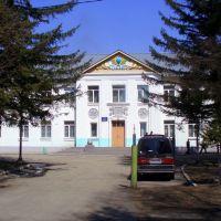 Новая Старая Школа №1, Кавалерово
