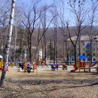 детский городок в парке, Кавалерово