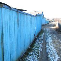 BLue Fence, Кавалерово