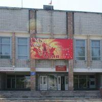 Администрация Ханкайского МР ПК - 06.2010, Камень-Рыболов