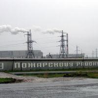 Лучегорская ТЭЦ, Лучегорск