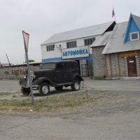 Luchegorsk 2, Лучегорск
