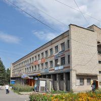 Luchegorsk post office, Лучегорск