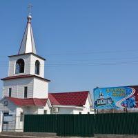 Церковь Архангела Михаила в с.Михайловка, ул.Колхозная, Михайловка
