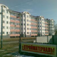 новый дом, Михайловка