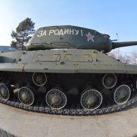 ИС-2 в с.Покровка, Октябрьский район, Приморский край, Покровка