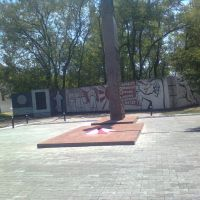 памятник на площади, Покровка