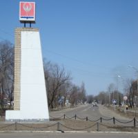 обелиск в центре деревни, Покровка