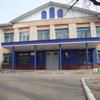 школа, Покровка