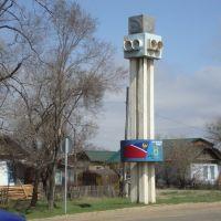 обелиск в честь столетия села, Покровка