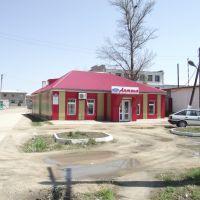 Аптека на пионерской 24, Покровка