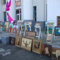 осеняя выставка, Покровка