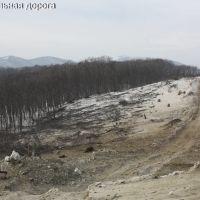 аякс, КРОКУС, Русский