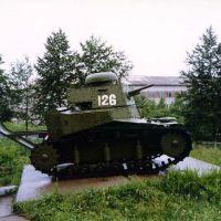 Танк | Tank, Славянка