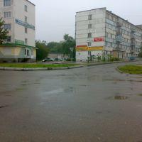 Residence Halls, Славянка
