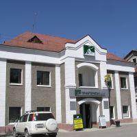 Примтерком банк, Спасск-Дальний