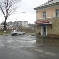 Ветеран, Спасск-Дальний