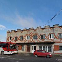 Hotel Severyanka, Терней