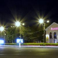 центр города, Уссурийск