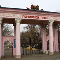 Уссурийск / Ussuriisk, Уссурийск