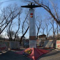 Памятник авиаторам-гвардейцам, с.Хороль, Хороль