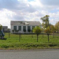 ДЮСШ (10.2010), Черниговка