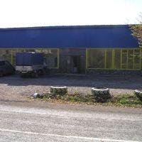 """Когда-то был магазин """"Детский мир"""" (10.2010), Черниговка"""