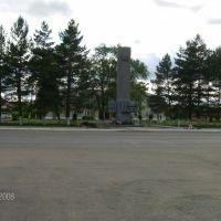 Памятник войнам прогибшим в ВОВ 1941-1945, центр Чугуевки, Чугуевка