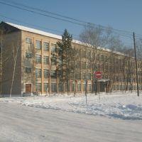Средняя школа №2, Чугуевка
