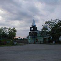 Церковь в Чугуевке, Чугуевка