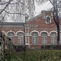 Центр эстетического воспитания, Великие Луки
