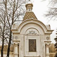 Часовня Александра Невского (сепия), Великие Луки