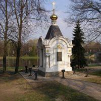 Часовня Александра Невского, Великие Луки