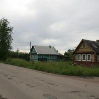 Вулiца Касманаўтаў, Дно