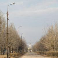 Улица Ленина, Дно