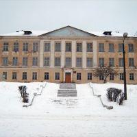Школа, Заплюсье