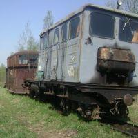 ...ещё живой поезд на т/п?, Заплюсье