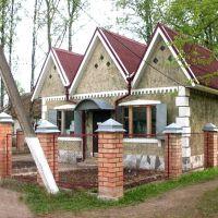 """Продовольственный магазин """" Теремок"""" ул. Горького 19, Идрица"""