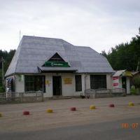 Магазин. ул. Ленина д. 39, Идрица