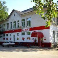 Прод.магазин; Тандер - Магнит. ул. Ленина д. 25, Идрица