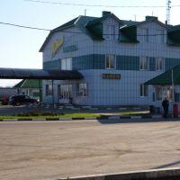 Гостиница на трассе м9., Кунья