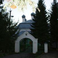 Храм, Локня