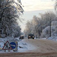 Локня Зима 2012 Газ, Локня