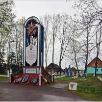 Мемориал в Невеле, Невель